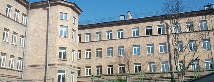 Школа 29 is one of Posti che sono piaciuti a Egor.