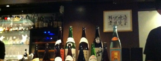 Sake Bar Ginn is one of Orte, die JulienF gefallen.