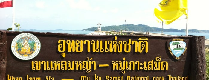 Khao Laem Ya-Mu Ko Samet National Park is one of Guide to the best spots in Rayong|ท่องเที่ยวระยอง.