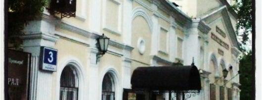 Историко-этнографический театр is one of Москва, где я была #2.