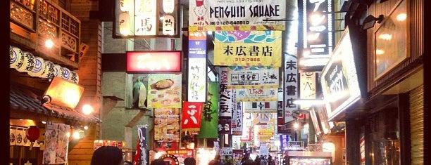 阪急東通商店街 is one of 大阪なTodo-List.