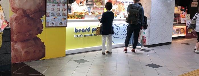 Beard Papa's is one of สถานที่ที่ la_glycine ถูกใจ.