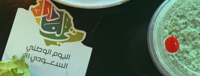 Triple Point Coffee تريبل بوينت كافيه is one of Yanbu stops 🏝.