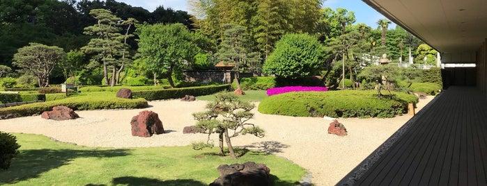 Japanese Garden - Hotel New Otani is one of Japan.