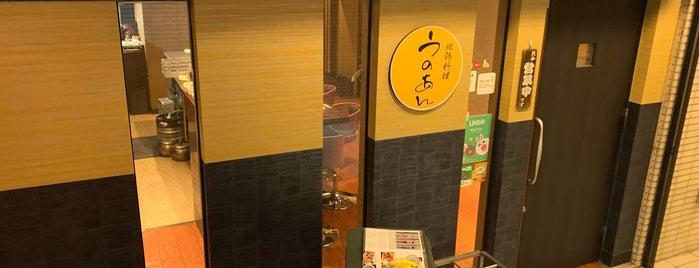 赤坂うのあん is one of Hide'nin Kaydettiği Mekanlar.