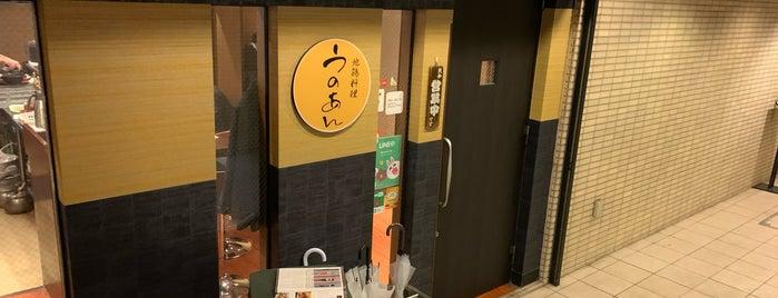 赤坂うのあん is one of Lieux sauvegardés par Hide.