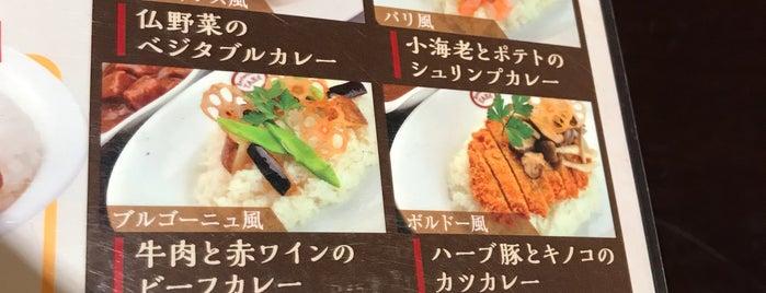 ビストロとサカバ TAKE is one of ぎゅ↪︎ん 🐾: сохраненные места.