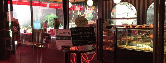 Neues is one of Topics for Restaurant & Bar ⑤.