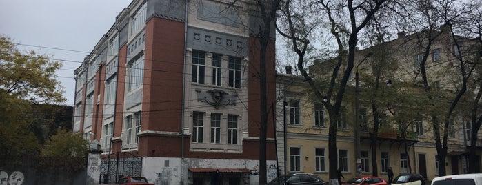 Одесское художественное училище им. М.Б. Грекова is one of Aylin : понравившиеся места.