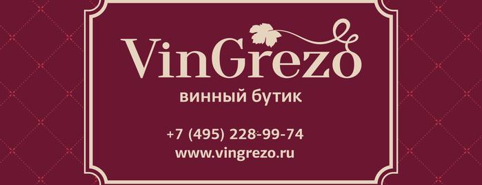 ТРК «Павлово Подворье» is one of Vingrezo винный бутик.