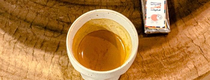 Orange Mug is one of Orte, die Mesha gefallen.
