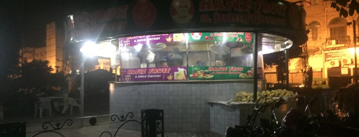 Hafiz Fruit & Juice Corner is one of Asim'in Beğendiği Mekanlar.
