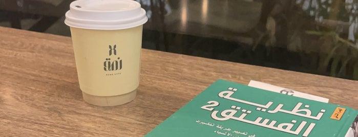 نمق كافيه   قهوة مختصة وأكثر is one of Posti salvati di Queen.