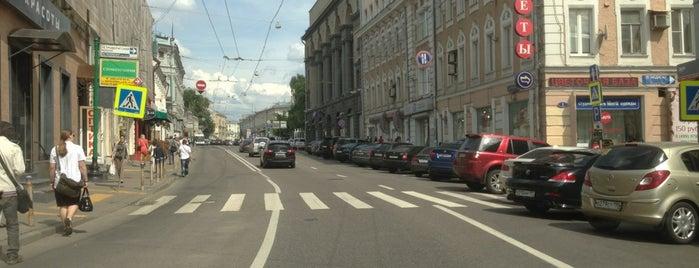 Maroseyka Street is one of Locais curtidos por Natalie.