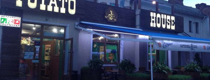 Піца Челентано і Картопляна хата / Celentano Pizza & Potato House is one of Orte, die Карим gefallen.