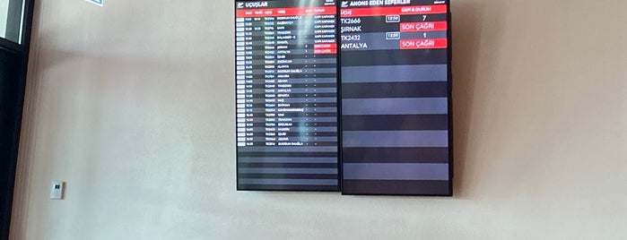Turkish Airlines Domestic Lounge is one of Posti che sono piaciuti a Girit.