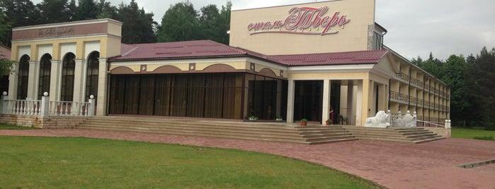 Отель «Тверь» is one of Alexandra : понравившиеся места.