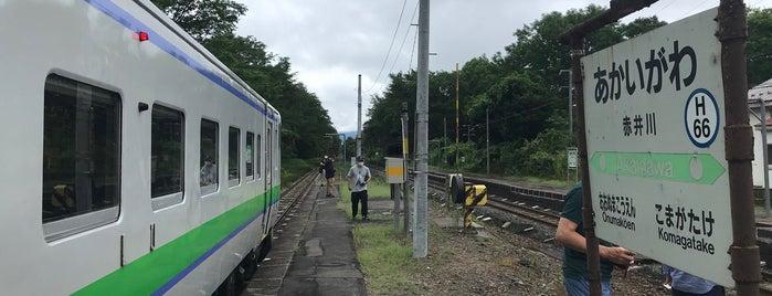 赤井川駅 is one of JR 홋카이도역 (JR 北海道地方の駅).