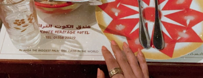 مطعم الكوت is one of Queen'in Kaydettiği Mekanlar.