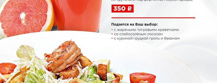 """Jbar Cafe is one of 3 Анекдоты из """"жизни"""" и Жизненные """"анекдоты""""!!!."""