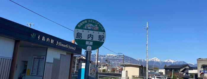 島内駅 is one of JR 고신에쓰지방역 (JR 甲信越地方の駅).
