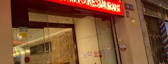 My Fu*king Restaurant is one of Barcelona.