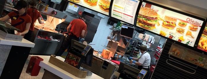 McDonald's is one of Lieux qui ont plu à Diana.
