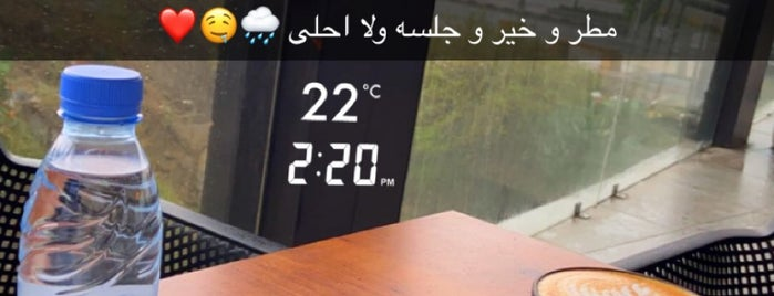 TOOZ CAFE is one of Abha.