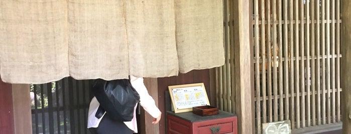 そば処 日向 is one of Tempat yang Disimpan issinta.
