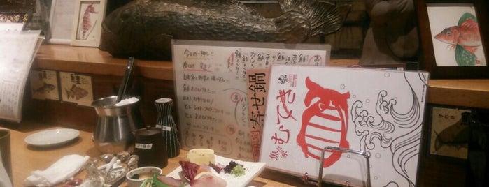 魚乃家 むてき is one of Shigeo 님이 좋아한 장소.