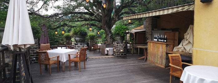 La terrasse is one of Lugares favoritos de Shigeo.