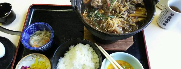 一二三 is one of Lugares favoritos de Shigeo.