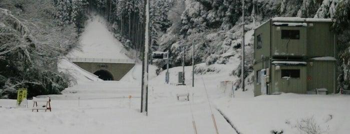 安能トンネル is one of สถานที่ที่ Shigeo ถูกใจ.