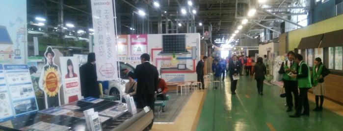 セキスイハイム家づくり工場 is one of Shigeo 님이 좋아한 장소.