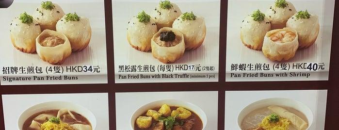 Cheung Hing Kee Shanghai Pan-fried Buns is one of Locais salvos de Leon.