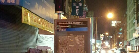 Canal st & Bowery St is one of Hello USA.