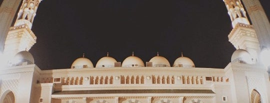 Quba Mosque is one of Mosques when you're away.