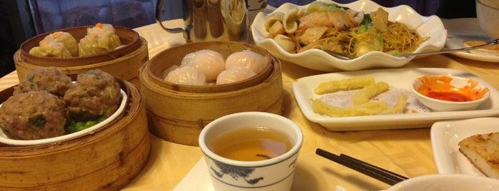 Mandarin Restaurant is one of Soさんの保存済みスポット.