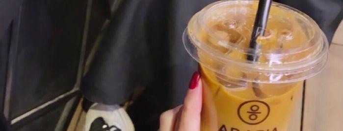 ارابيا كافيه Arabia Cafe is one of Lieux sauvegardés par Queen.