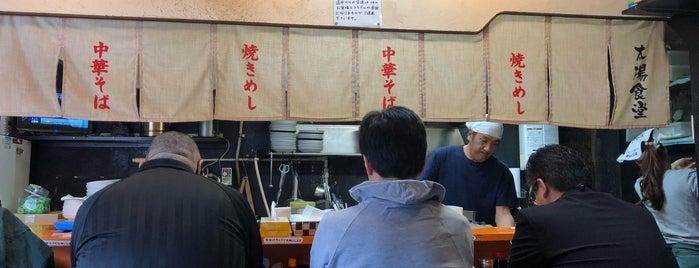 中華そば 太陽食堂 is one of 気になるリスト.