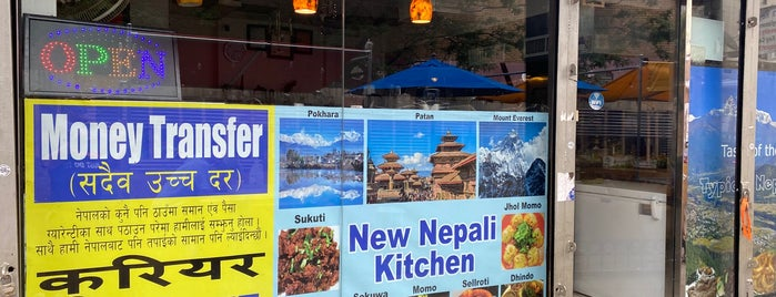 Nepali Bhanchha Ghar is one of Favorites.