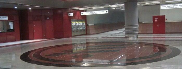Argyroupoli Metro Station is one of Locais curtidos por Spiridoula.