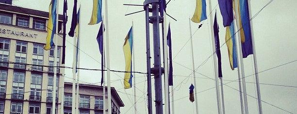Європейська площа is one of Kiev TOP Places.