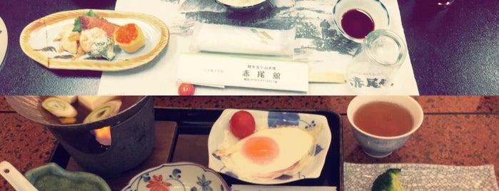 五箇山温泉 赤尾館 is one of 宿、旅館、ホテル.
