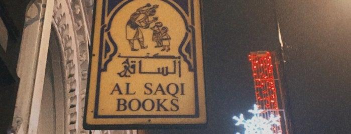 مكتبة الساقي is one of London 🇬🇧.