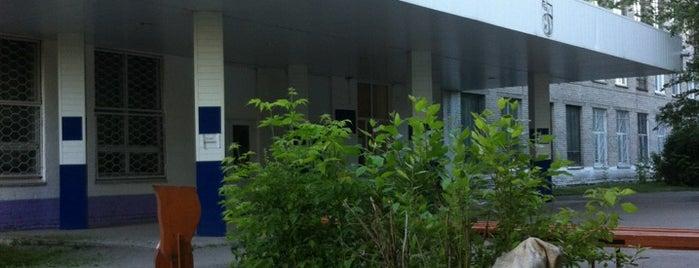 Бийский политехнический институт is one of Orte, die София gefallen.