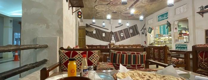 مقهى الحضارة is one of Cafes.