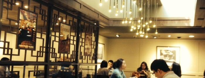 Starbucks is one of Edward'ın Beğendiği Mekanlar.