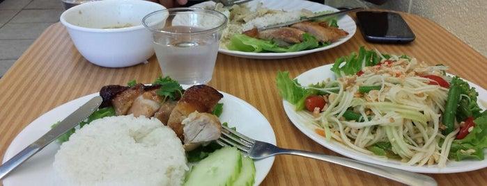 Terra Thai is one of Locais curtidos por Gianna.