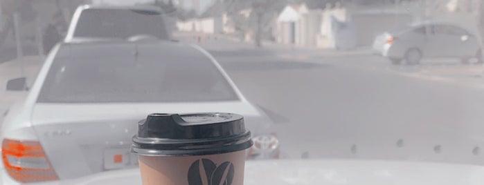 668 Coffee is one of Nouf: сохраненные места.